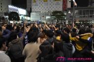 渋谷の騒乱