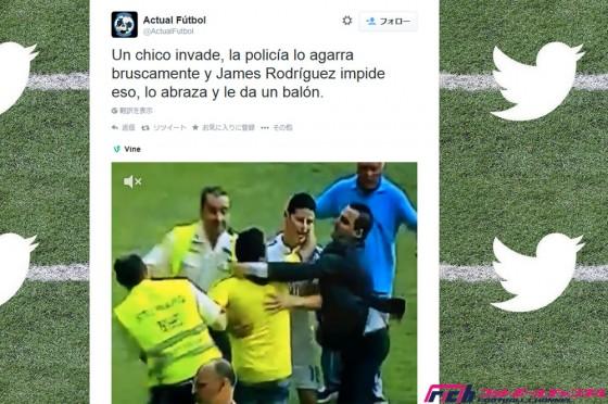 コロンビア代表ハメス・ロドリゲスがピッチに侵入したファンを警備員から救う