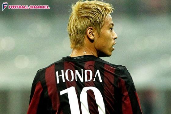 本田、プレミア3クラブが獲得狙う。英メディア報じる