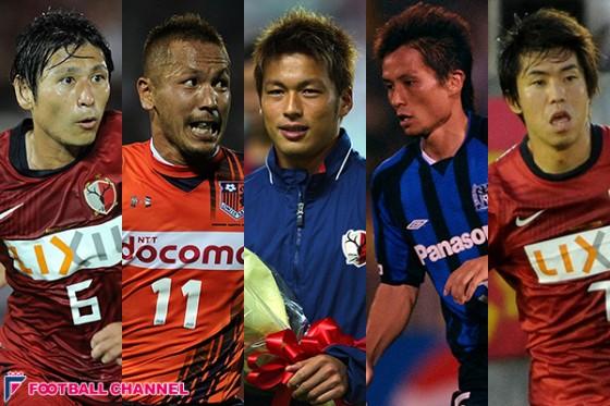 柳沢、宮本ら日本屈指のレジェンド5人がJリーグ功労選手賞を受賞