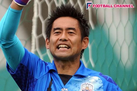 J3の相模原に元日本代表GK川口が加入! チームのJ2昇格に貢献誓う