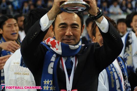 逆境を力に換えたG大阪、団結して成長。長谷川監督「負ける衝撃がなければ…」