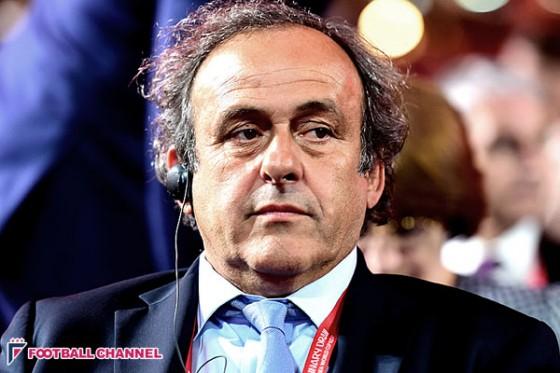 プラティニ氏、FIFA会長選から撤退を明言。8年間の活動禁止処分