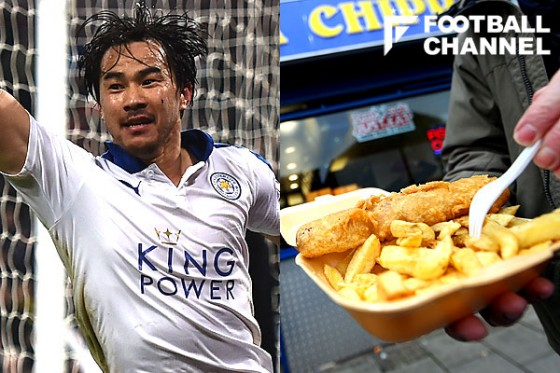 岡崎、ゴールの秘訣は英国伝統の料理!?「フィッシュ&チップスが食べたいな」