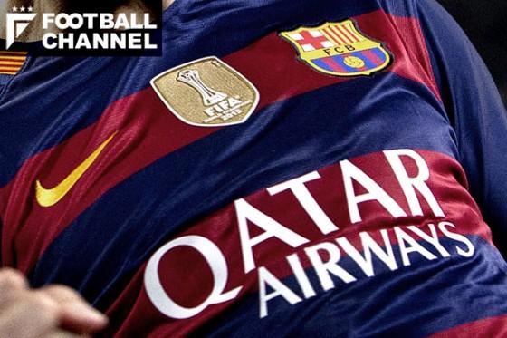 バルセロナの胸スポンサー
