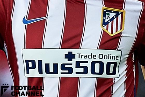 アトレティコ・マドリーのユニフォームに映える「Plus 500」のロゴ