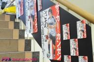 カンゼンのポスターイラストを手掛けた大武ユキ先生のサイン本が販売!
