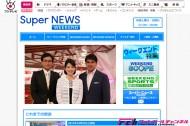 日本人初ハットトリックを決めた元日本代表・永島昭浩が香川真司を語る