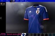 「旭日旗だ! 着用を中止させろ!」。サッカー日本代表の新ユニフォームに韓国が過剰反応