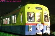 """""""川崎の車窓から""""。またも行われたフロンターレの珍イベントに鉄ちゃんが熱狂!"""