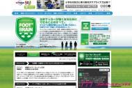 佐藤寿人の2ステージ制に関する発言が波紋