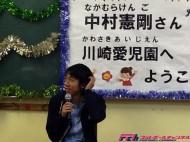 中村憲剛の知られざるシーズンオフの活動