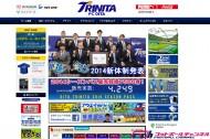 J2大分、U-18所属の岩武と坂井がトップチーム2種登録