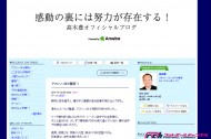 解任された清水・ゴトビ前監督に高木豊氏がコメント「夢の途中、辛いだろう」。息子の起用へ感謝も