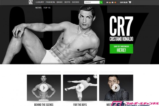 クリロナ、アメリカで自身の下着ブランド「CR7」の商標権めぐり訴訟戦へ。フィットネス愛好家、クリストファー・レンジ氏と
