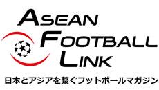 asian-football-link-logo