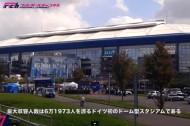 【欧州スタジアム探訪:第2回】世界屈指の熱さを誇る内田篤人のホーム フェルティンス・アレーナ@シャルケ