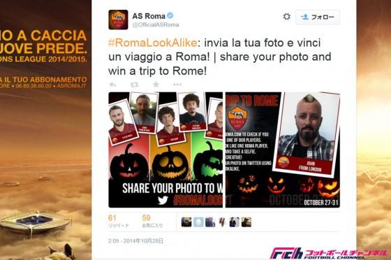 """トッティ? デ・ロッシ? 栄冠は誰の手に…。ローマが行なった""""そっくりさんコンテスト""""がシュール!"""