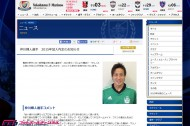 横浜FM、仲川の来季加入内定を発表! じん帯断裂など重傷で長期離脱も「大学サッカー界No.1」の攻撃力を評価