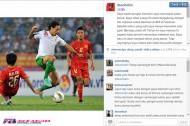 負傷からの回復が遅れるイルファン。AFFスズキカップに臨むインドネシア代表から外れる