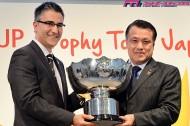 """アジア杯トロフィーツアーがスタート。大会COO「日本こそアジアの""""基準""""」"""
