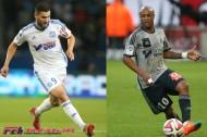 ドルトムント、マルセイユから2選手の補強を画策か?