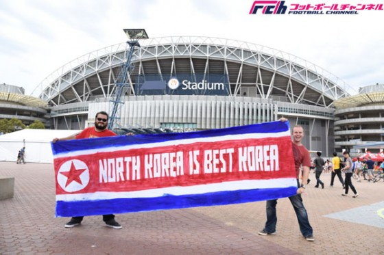 シドニーFCサポがなぜか北朝鮮代表を熱烈応援。横断幕、応援歌も作成