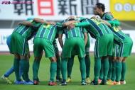 FC岐阜社長が衝撃告白。難病発症をクラブHPで公表