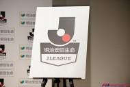 JALがJリーグとアソシエイト契約を締結
