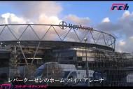 【欧州スタジアム探訪:第5回】レバークーゼンのホーム、バイ・アレーナ