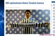 新潟退団の田中亜土夢がフィンランドの強豪HJKへ移籍