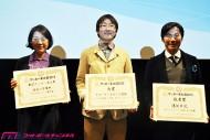 「サッカー本大賞2015」授賞式レポート&受賞者 喜びの声