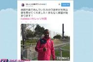 C大阪FWカカウがチームに合流。クラブのツイッターには笑顔の写真も