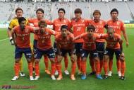 Tokyo Verdy v Ehime FC - J.League 2