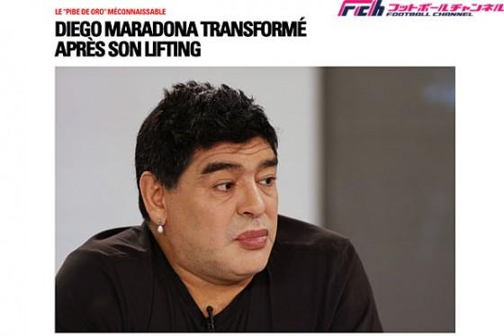マラドーナがダイエットに続いて整形! 若返りに成功?
