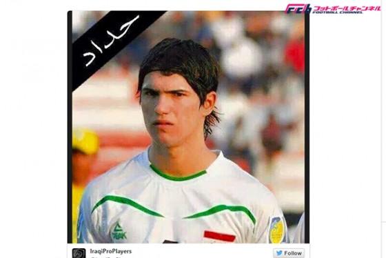 誕生日を迎えたばかりで…。イラクU-23代表選手が爆弾テロに巻き込まれ死去