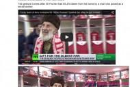 スパルタク・モスクワが詐欺被害の102歳ファンに100万円を寄付