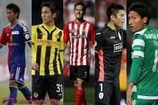 来季のCL出場を狙う10人の日本人選手達。欧州最高峰の舞台に立つのは?