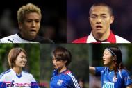 なでしこ安藤が女子CL優勝。UEFA主催の大会でタイトル獲得した日本人は5人