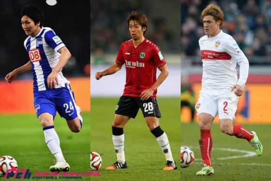 熾烈なブンデス残留争い、最終節では直接対決も。日本人所属チームは3チームが残留目指す