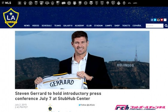 ジェラード、LAギャラクシーでのシーズンがスタート。7日に記者会見