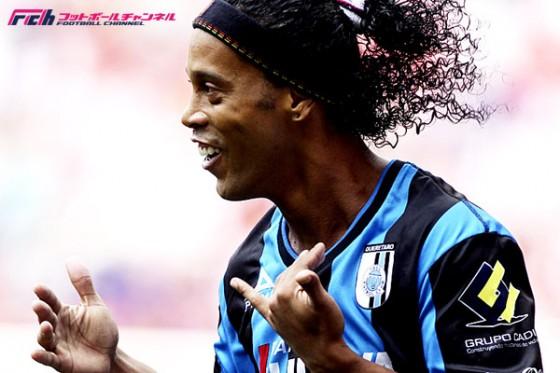 ロナウジーニョがブラジル復帰。フルミネンセ移籍が決定