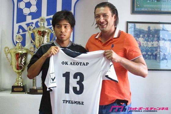 社会人リーグ2部から世界へ。MF小高拓真がボスニア名門クラブと契約