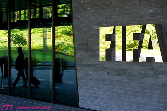FIFA汚職問題、元ニカラグア連盟会長に資金洗浄とキックバックの容疑 FIFA幹部に新たな容疑が