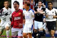 プレミアでゴールを挙げた5人の日本人選手。初得点を振り返る