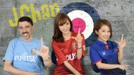 Jリーグ応援番組【J.Chan #20】J1第2S第8節:注目試合は浦和対仙台。MVPは湘南の絶対的守護神!
