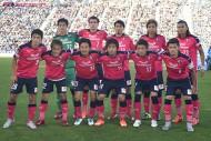 C大阪、FC大阪に破れてまさかの天皇杯1回戦敗退