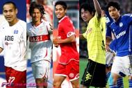 武藤も決めた! 10人の日本人選手のブンデス初ゴールを振り返る