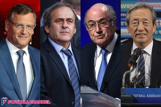FIFA、ブラッター会長ら3人を90日間資格停止に。鄭夢準氏は6年間活動禁止