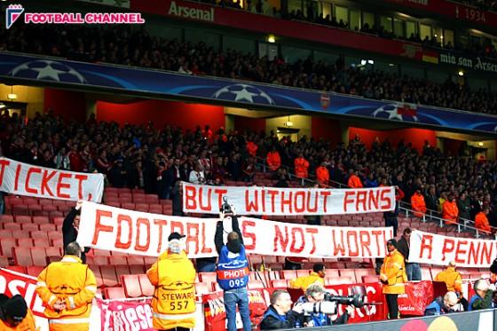 「チケット高過ぎ!」バイエルンファン、敵地で抗議。アーセナルファンも賛同の拍手